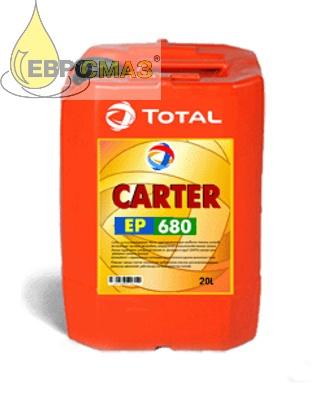 TOTAL CARTER EP 680